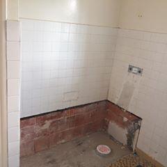 Rénovation salle d'eau AVANT